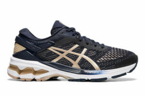 Asics Gel Kayano 26 opiniones zapatillas running